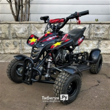 Детский квадроцикл бензиновый MOTAX ATV H4 mini-50 Б/У (с пробегом)