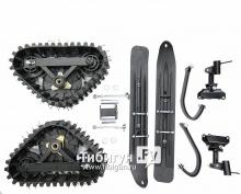 Установочный комплект гусеницы и лыжи Motax Gekkon 70cc
