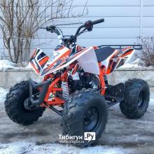 Детский бензиновый квадроцикл Motax ATV T-Rex LUX
