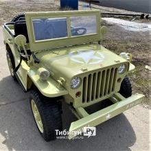 Электромобиль Jeep Willys YKE 4137