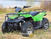 Квадроцикл бензиновый IRBIS ATV 150