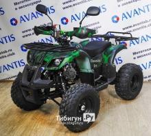 Детский квадроцикл на бензине ATV Classic 8+ plus