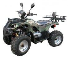 Квадроцикл Армада ATV-150B