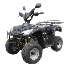Квадроцикл Армада ATV-50I